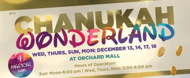 Chanukah Wonderland logo.